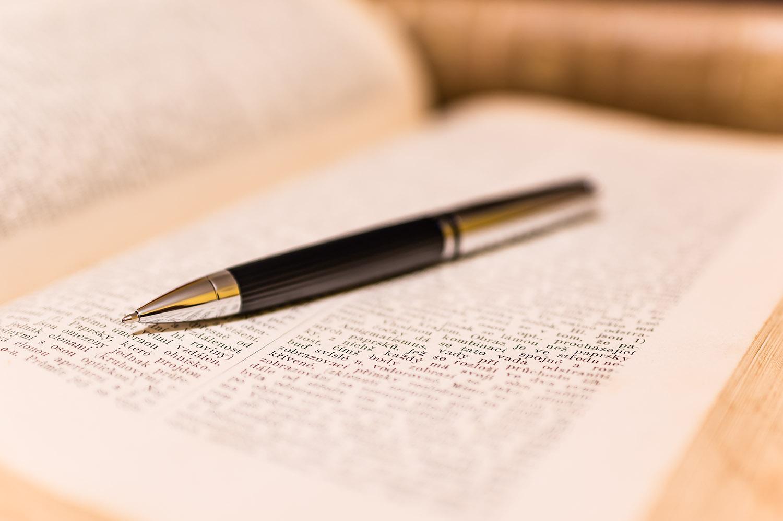 lamborghini tužka na staré knize od Jan Stojan Photography ©